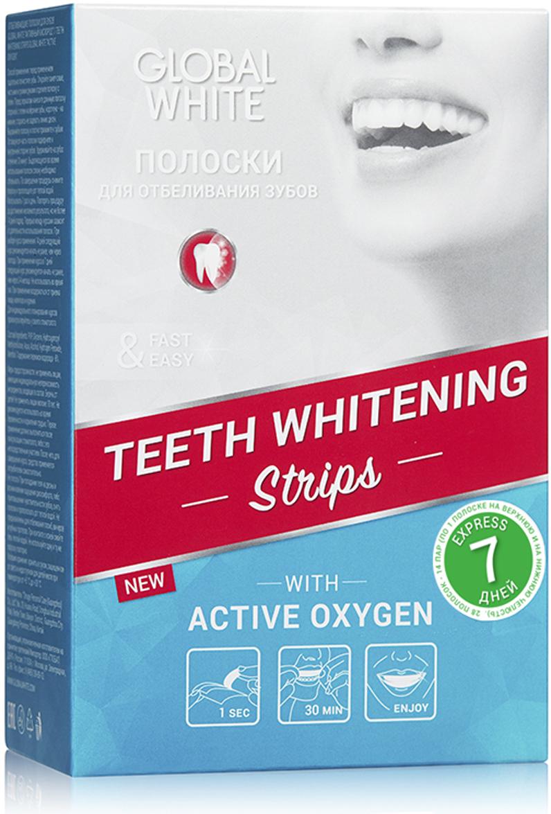 Global White Отбеливающие полоски для зубов с активным кислородом 7 дней, 7 пар5021Express курс - видимый результат за 7 дней (в комплекте 7 пар полосок). Тонкие, гибкие полоски, покрытые гелем для отбеливания зубов, в состав которого входит активный кислород. Обеспечивают эффективное, простое и безопасное отбеливание, идеально повторяя форму зубов! Отбеливающие полоски не ограничивают ваши движения. Вы занимаетесь своими привычными делами и одновременно отбеливаете зубы.