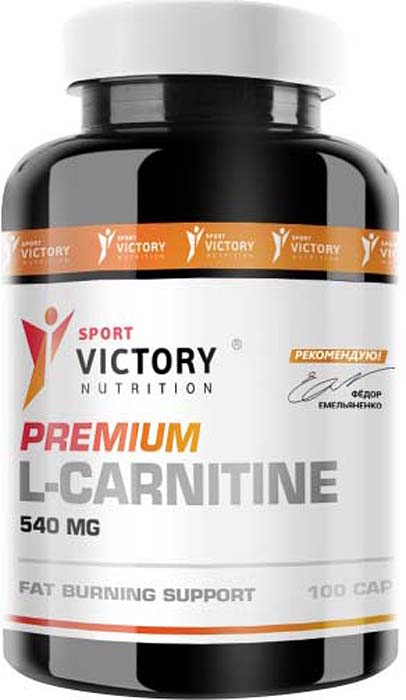 Карнитин Sport Victory Nutrition Premium L-Carnitine, 100 капсул жиросжигатели mychoice nutrition жиросжигатель my fitness l carnitine 2700 shot лимон лайм 540 мл