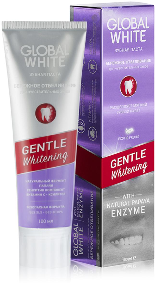 Global White Ежедневная отбеливающая зубная паста для чувствительных зубов, 100 мл swissdent отбеливающая зубная паста для чувствительных зубов gentle 100 мл