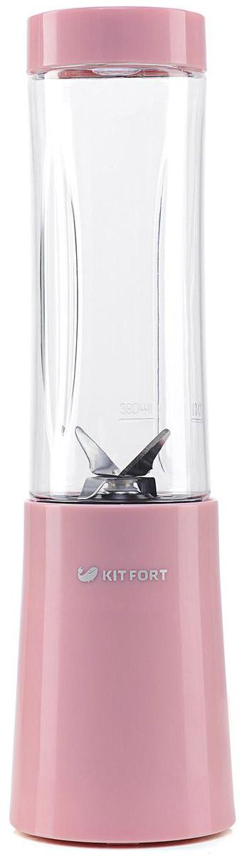 Блендер Kitfort КТ-1311-1 Shake & Take, Pink