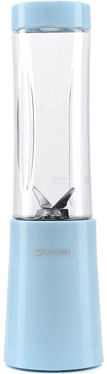 Kitfort КТ-1311-2 Shake & Take, Light Blue блендер