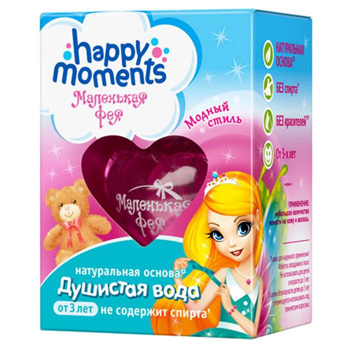 Маленькая Фея Детская душистая вода Модный стиль 23 мл понтипарфюм душистая вода для детей lovely teddy 15мл