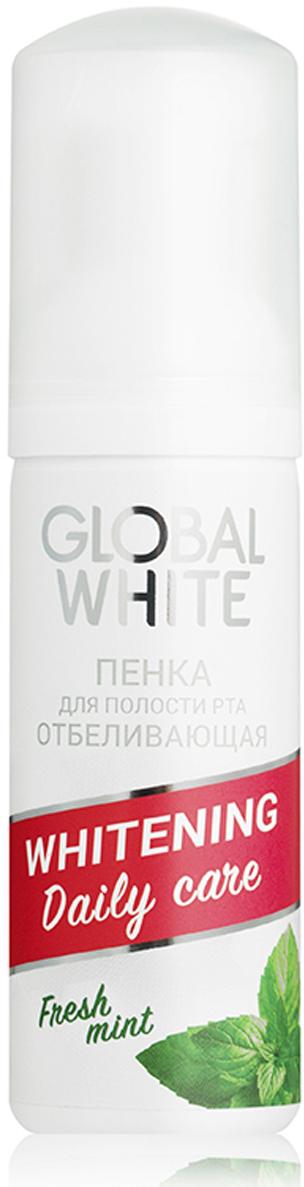 Global White Отбеливающая пенка для полости рта, 50 мл гигиена полости рта nip напальчник c ионами серебра