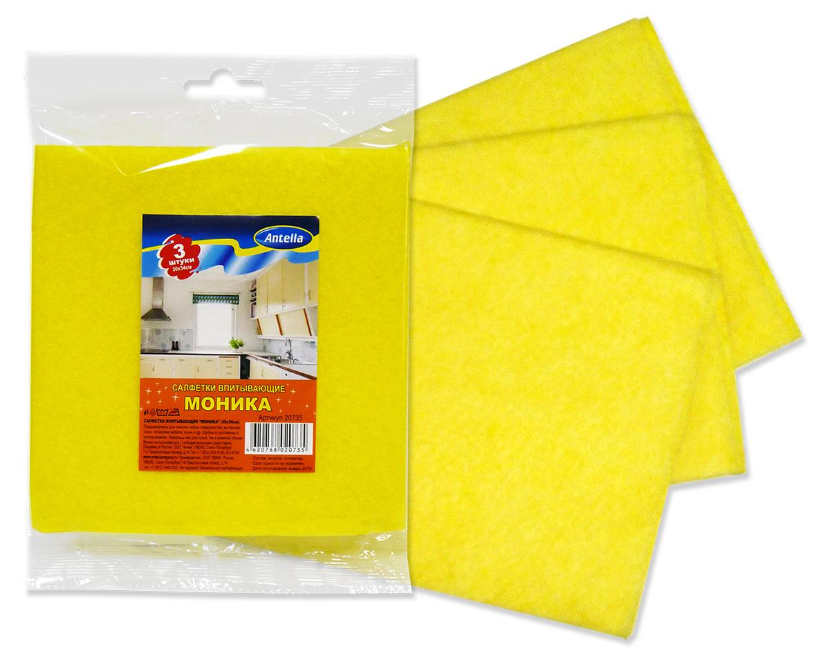 Салфетка впитывающая Antella Моника, цвет: желтый, 30 х 30 см, 3 шт20735Впитывающие салфетки из вискозы Antella предназначены для очистки любых поверхностей, вытирания пыли, полировки мебели, кухни и др. Удобны в использовании. Идеальны как для сухой, так и влажной уборки.Могут использоваться с любыми моющими средствами.Стирать при температуре не выше 60 С .