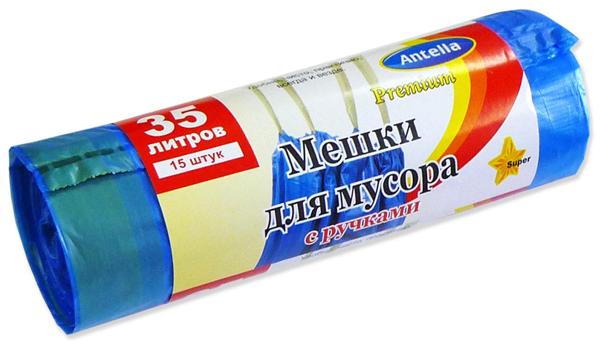 Мешки для мусора Antella, с ручками, цвет: синий, 35 л, 15 шт