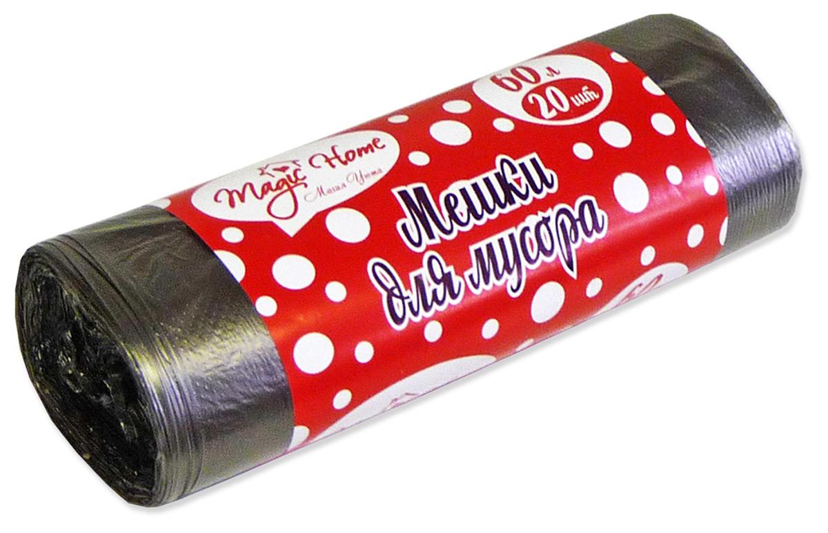Мешки для мусора Magic Home, цвет: черный, 60 л, 20 шт мешки для мусора brabantia x цвет белый 10 12 л 20 шт