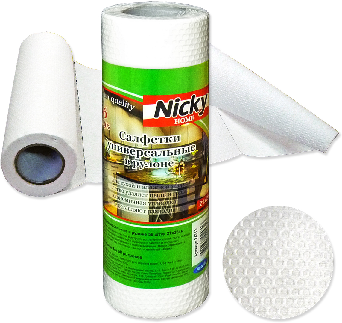 Салфетка универсальная Nicky Home, цвет: белый, 21 х 28 см, 56 шт в рулоне24313Салфетки универсальные Nicky Home предназначены для быстрого устранения грязи, пыли и жира с любых поверхностей. Отлично впитывают воду, прекрасно чистят и полируют поверхность. Приятны на ощупь и долговечны в использовании. Легко отрываются благодаря перфорации.Подходят как для сухой, так и для влажной уборки.