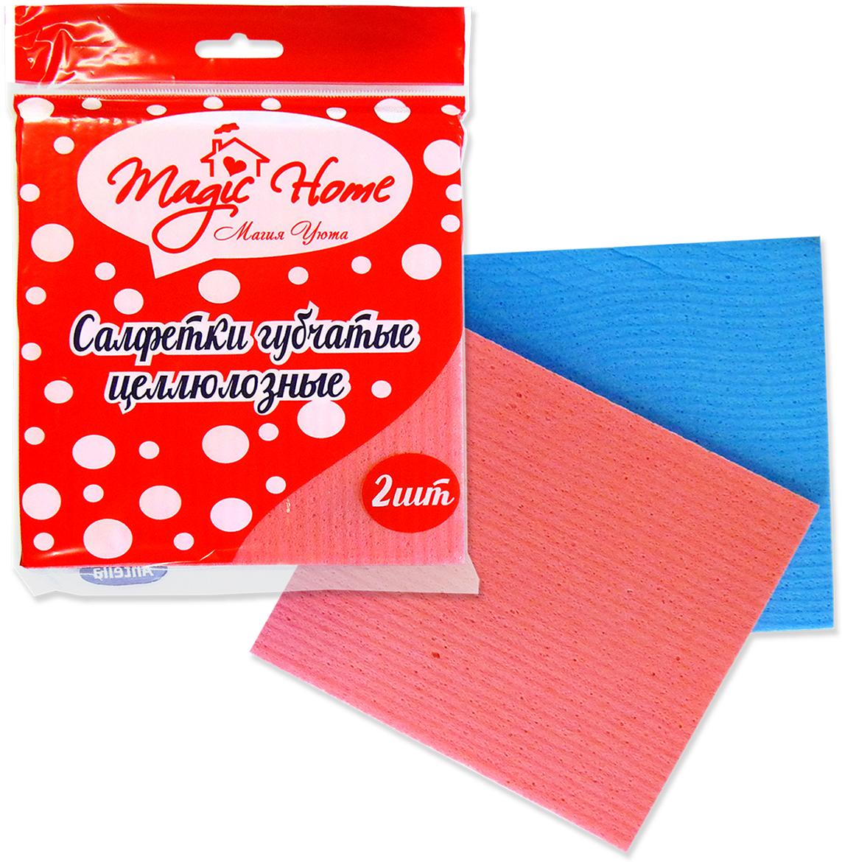 Салфетка губчатая Magic Home, 15 х 13 см, 2 шт24429Салфетки целлюлозные изготовлены из натуральных волокон. Прекрасно впитывают влагу и насухо вытирают поверхность. Мгновенно впитывают жидкость и способны удержать вес жидкости, в несколько раз превышающий вес салфетки. Идеальны для влажной уборки, мытья посуды, бытовой техники, кухонной утвари, сантехники и кафеля. Перед применением необходимо смочить. А после применения промыть и просушить. Не использовать вместе с отбеливателем.