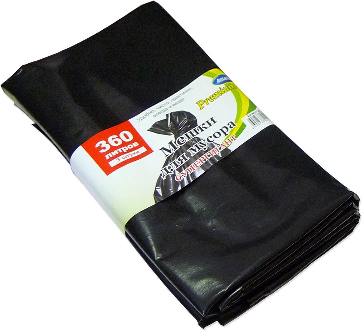 Мешки для мусора Antella Супергигант, цвет: черный, 360 л, 3 шт