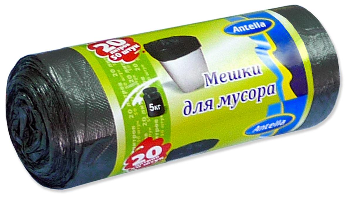 Мешки для мусора Antella, цвет: черный, 20 л, 50 шт