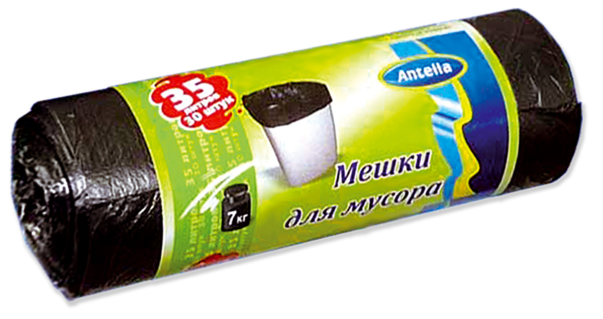 Мешки для мусора Antella, цвет: черный, 35 л, 30 шт