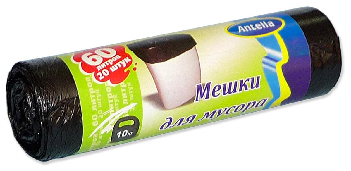 Мешки для мусора Antella, цвет: черный, 60 л, 20 шт