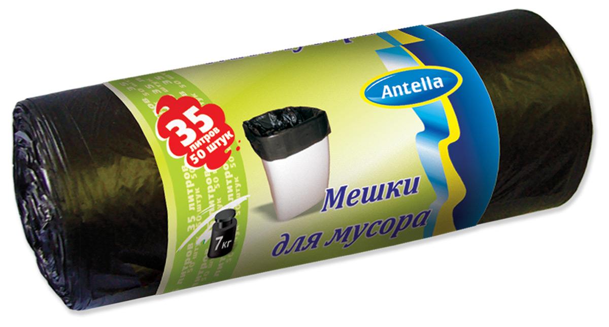 Мешки для мусора Antella, цвет: черный, 6 мкм, 35 л, 50 шт