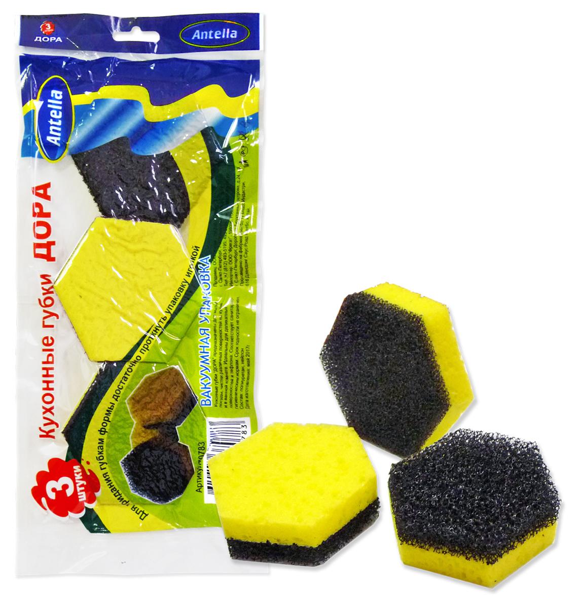 Губка для уборки Antella Дора, 3 шт70783Кухонные губки Antella предназначены для мытья посуды, чистки различных поверхностей на кухне и в ванной комнате.Идеальны для деликатных поверхностей и тефлона.Для придания губкам формы достаточно проткнуть упаковку иголкой.
