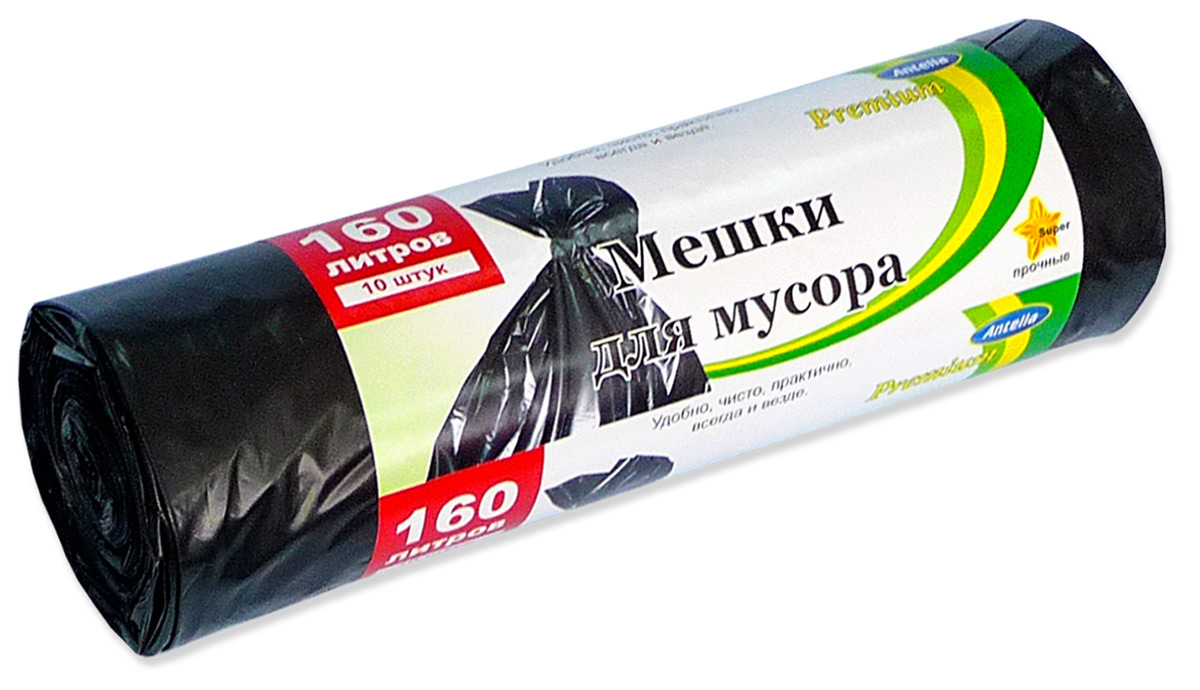 Мешки для мусора Antella, цвет: черный, 160 л, 10 шт