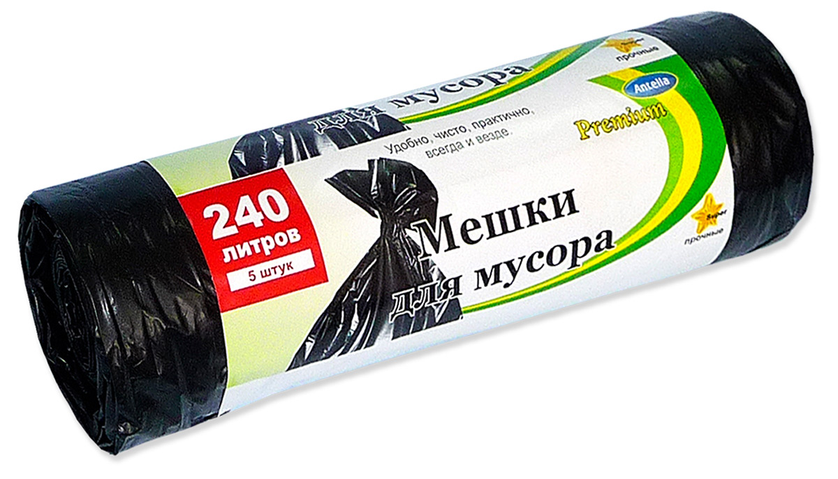 Мешки для мусора Antella, цвет: черный, 50 мкм, 240 л, 5 шт мешки для строительного мусора stayer comfort особопрочные черный 240л 10шт 39157 240