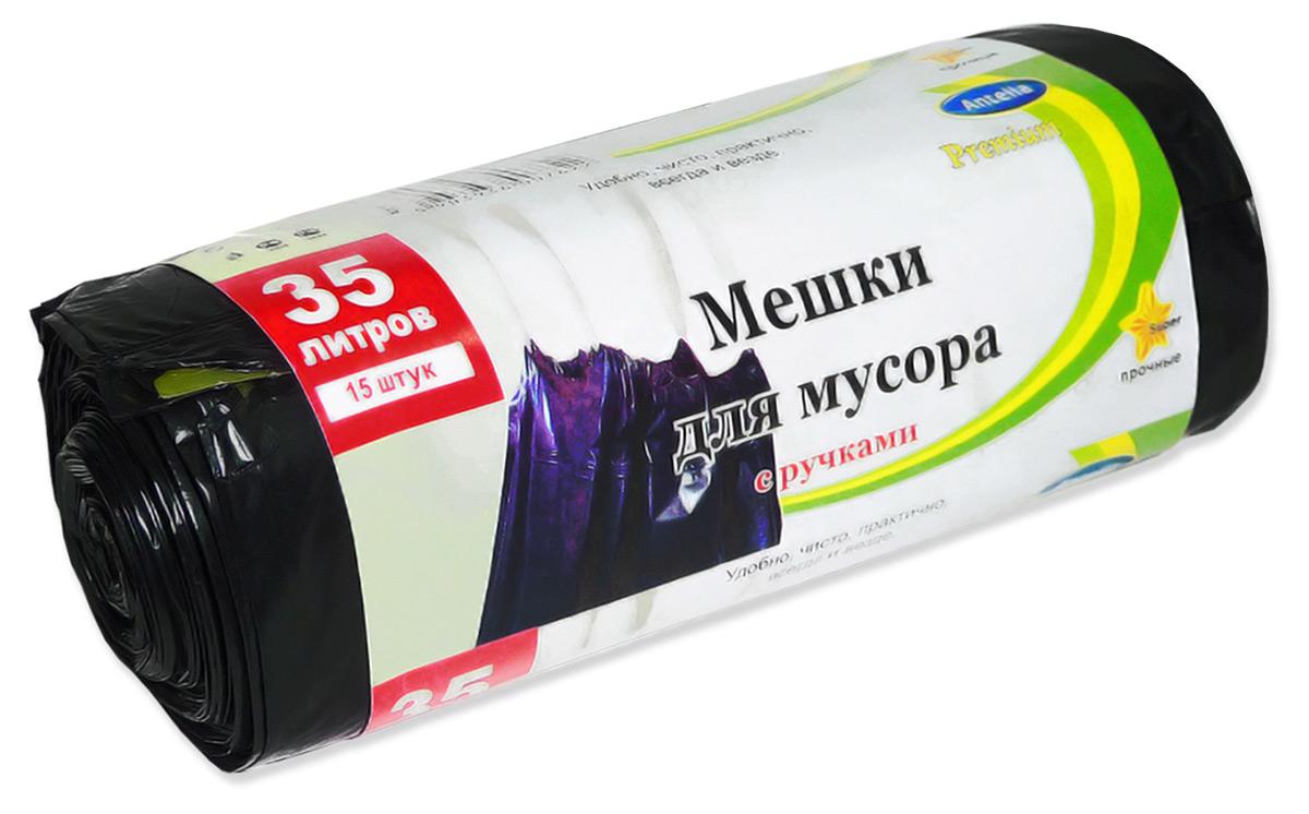Мешки для мусора Antella, с ручками, цвет: черный, 35 л, 15 шт