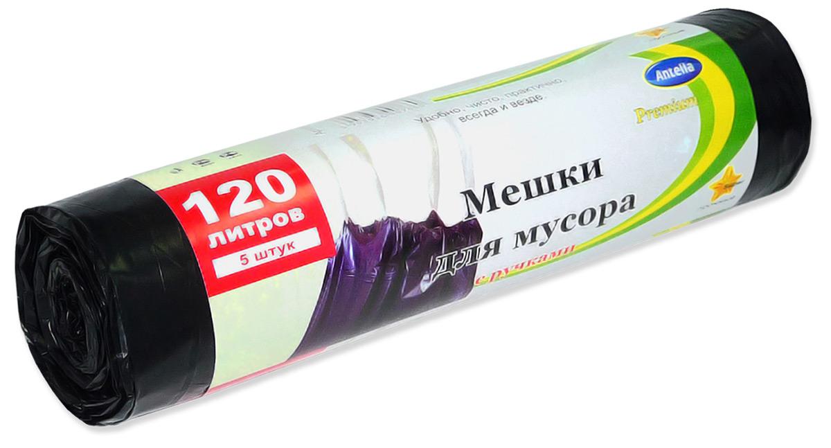 Мешки для мусора Antella, с ручками, цвет: черный, 120 л, 5 шт мешки для мусора лайма особо прочные с завязками цвет синий 120 л 10 шт
