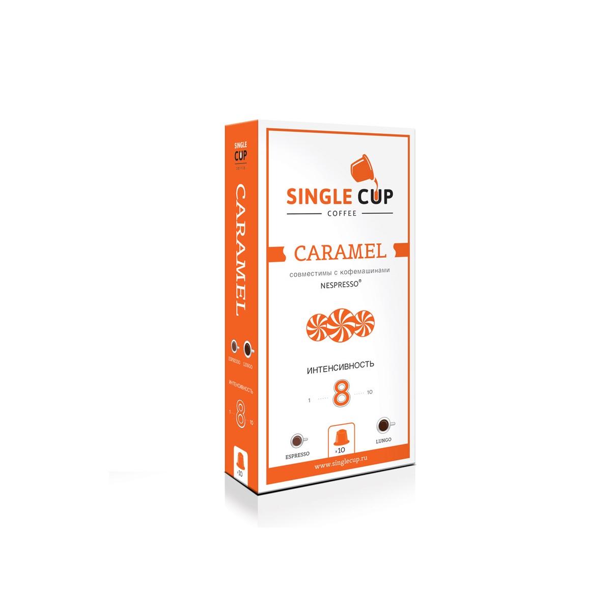 Кофе в капсулах Single Cup Coffee Caramel, 55 г блюз эспрессо форте кофе молотый в капсулах 55 г