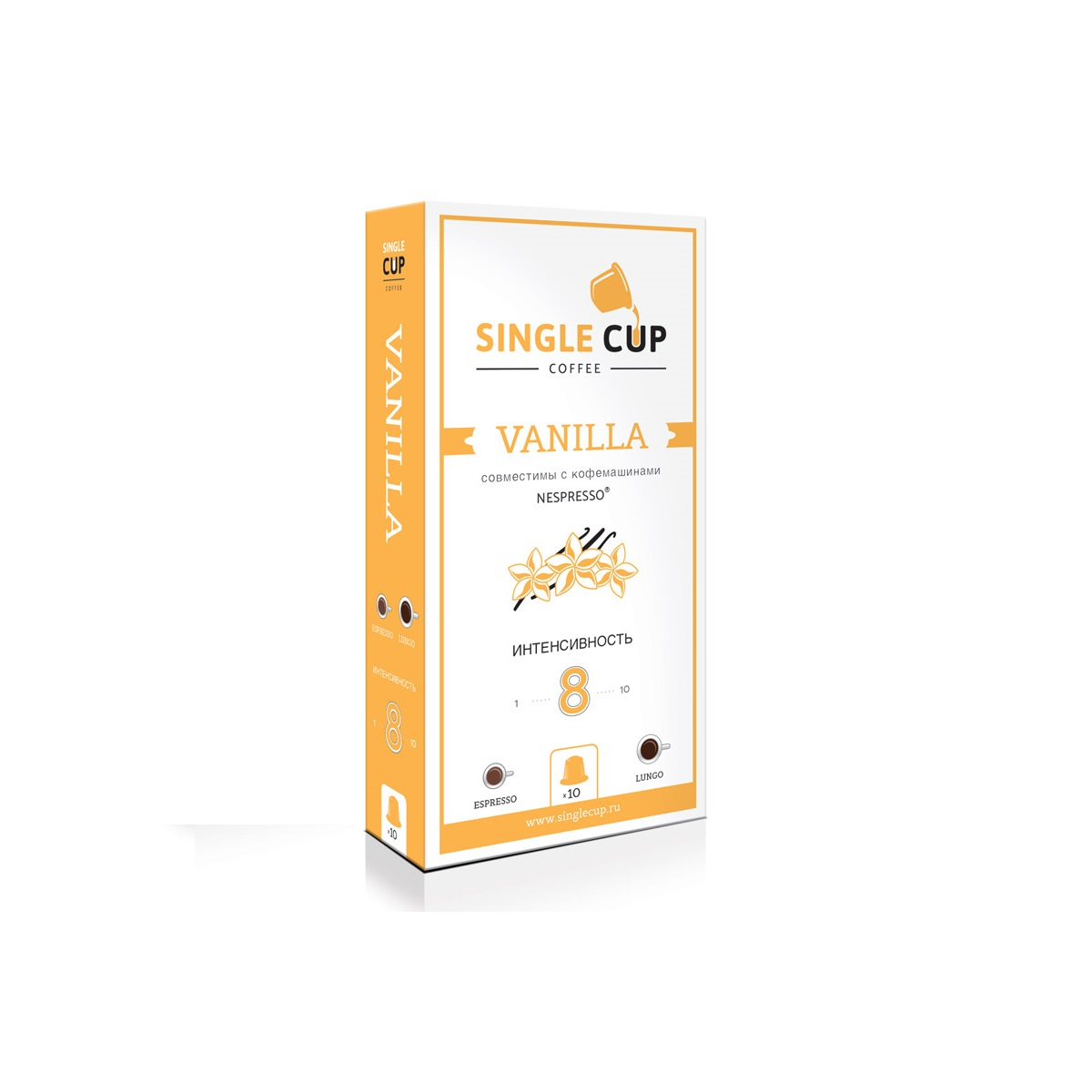 Кофе в капсулах Single Cup Coffee Vanilla, 55 г труба фановая ани пласт w4228 белая 110 45 0501 349