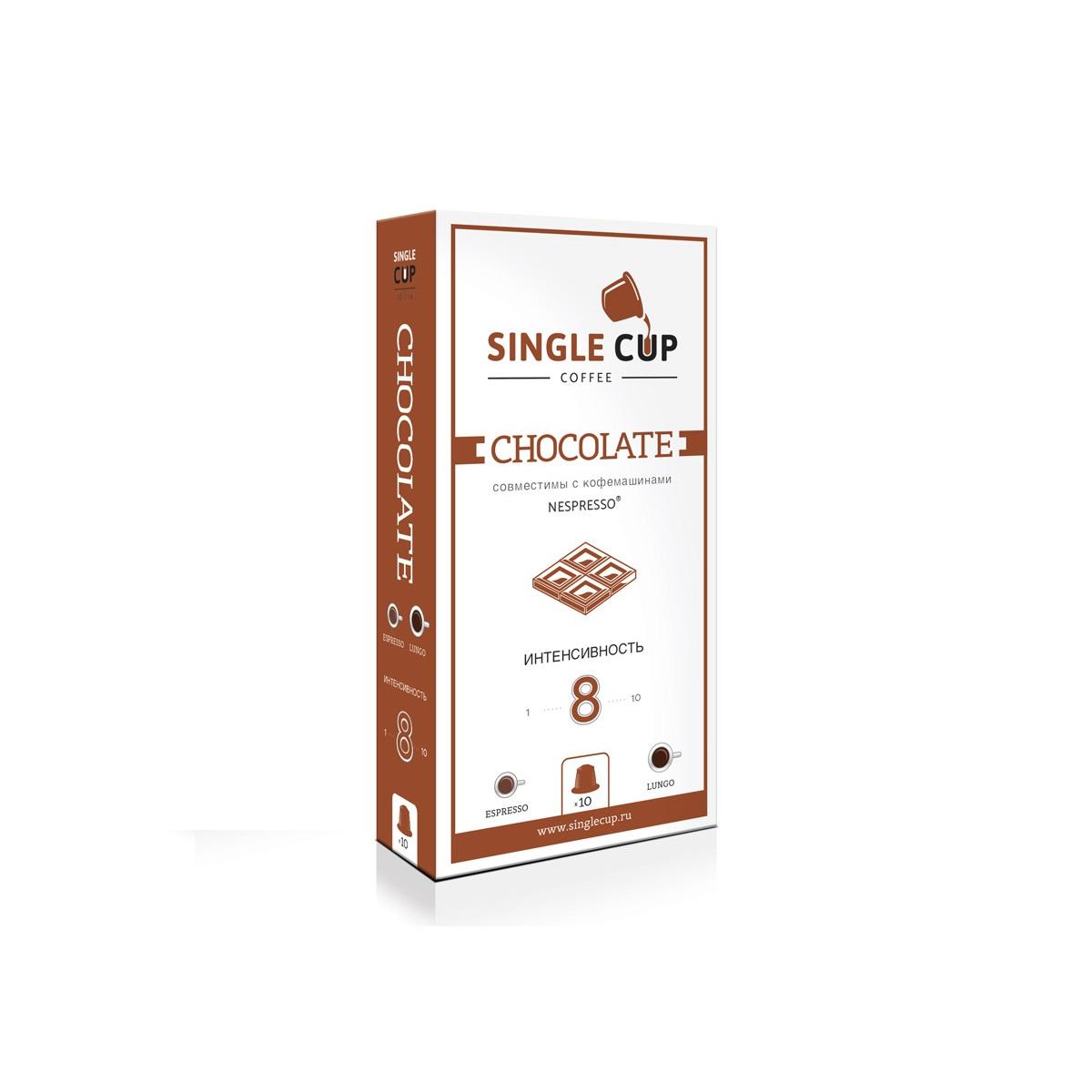 Кофе в капсулах Single Cup Coffee Chocolate, 55 г блюз эспрессо форте кофе молотый в капсулах 55 г