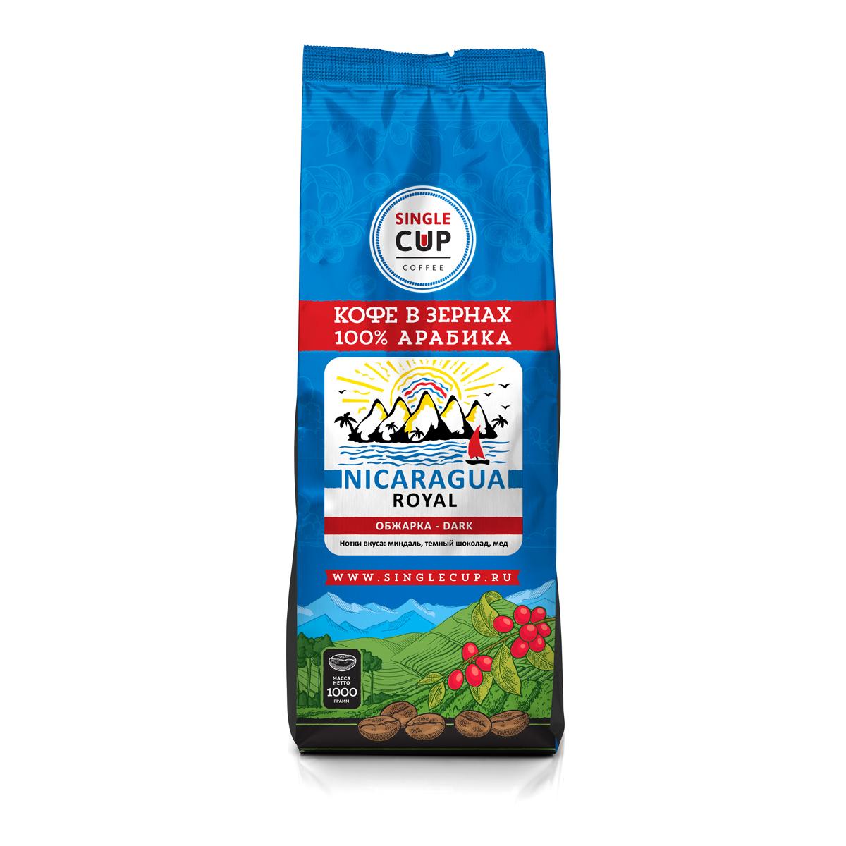 Кофе в зернах Single Cup Coffee Nicaragua Royal, 1000 г