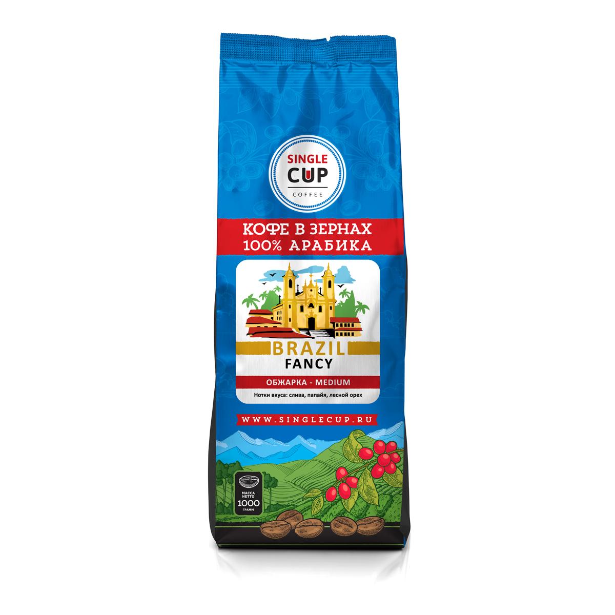 Кофе в зернах Single Cup Coffee Brazil Fancy, 1000 г