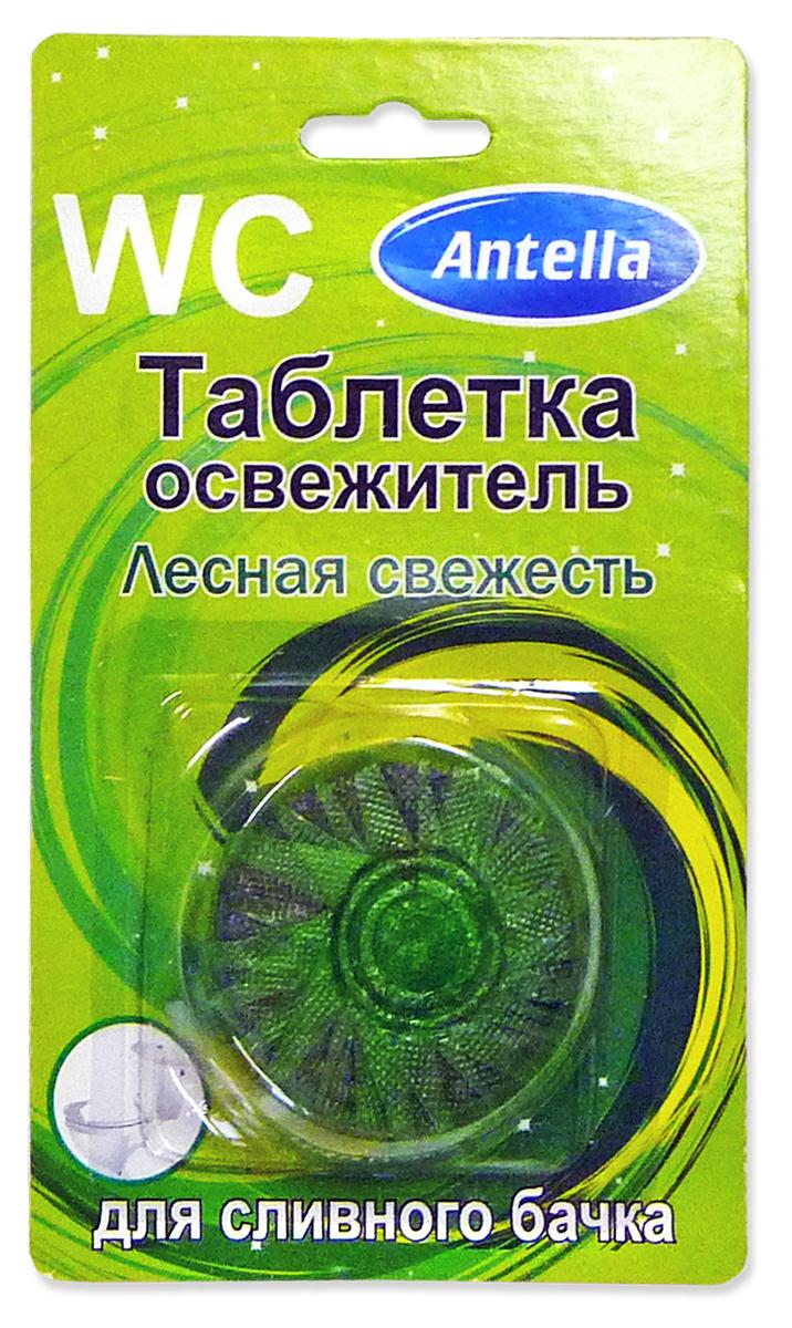 Таблетка-освежитель для сливного бачка Antella обеспечивает гигиеническую чистоту и свежий аромат после каждого смыва. При смывании вода окрашивается в зеленый цвет. Благодаря низкой скорости растворения активных веществ, одной таблетки хватает на длительный срок.  Способ применения: извлеките таблетку из упаковки, выдавив её через перфорацию на картоне. Опустите таблетку в бачок унитаза так, чтобы она находилась в противоположной стороне от отверстия для подачи воды.  Защитную плёнку не снимать!  Меры предосторожности: хранить в недоступном для детей месте. Использовать только по назначению. Хранить отдельно от пищевых продуктов в сухом прохладном месте. Избегайте контакта с кожей и попадания внутрь организма. Не размещайте продукт на ободке или внутри унитаза.