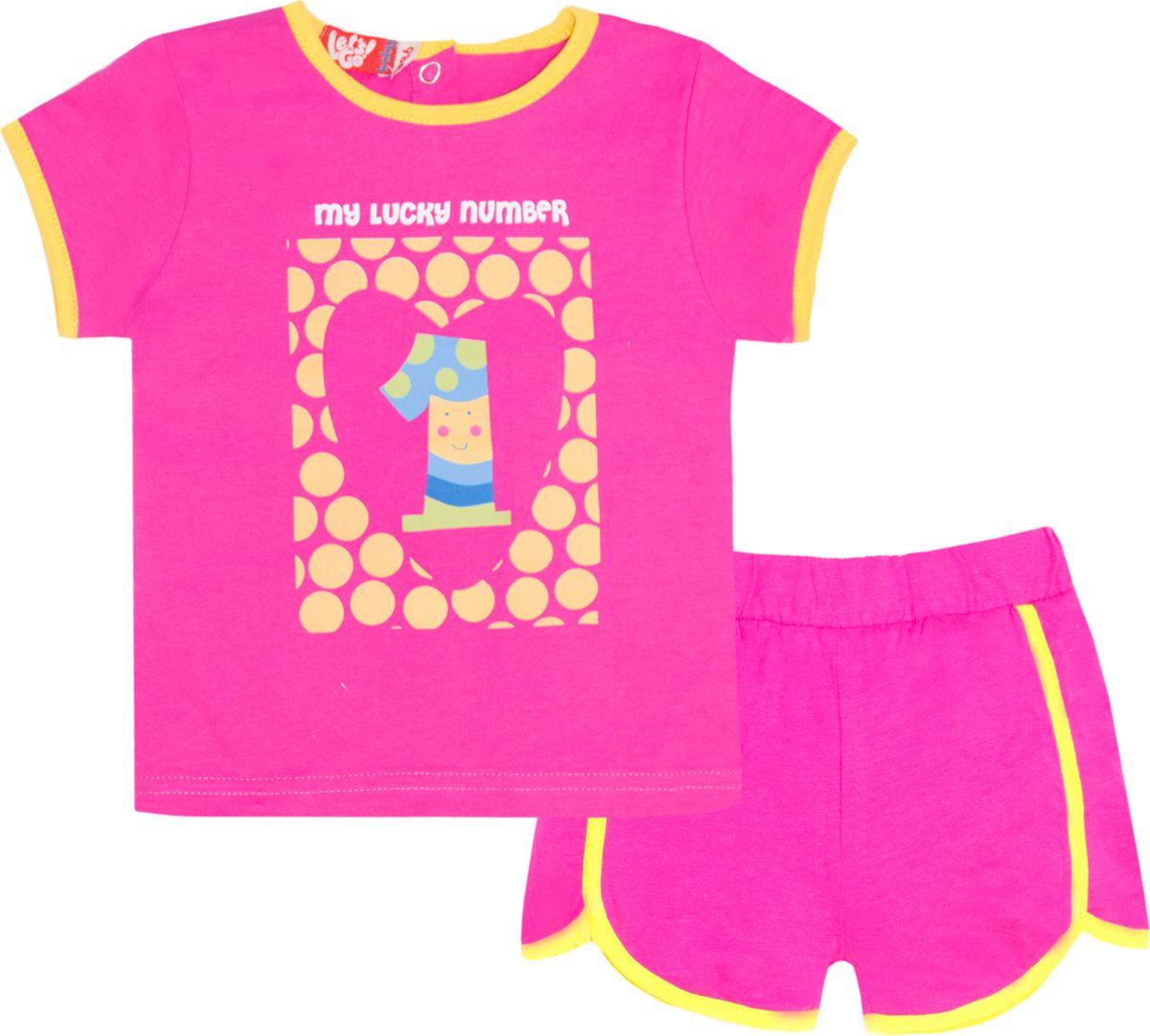 Комплект одежды для девочки Lets Go: футболка, шорты, цвет: малиновый. 4117. Размер 864117