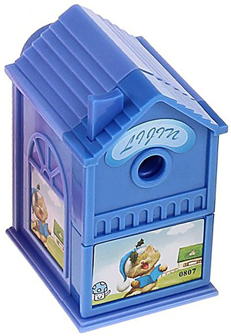 Точилка механическая с контейнером Домик цвет синий 649805649805_синийТочилка — это приспособление, облегчающее затачивание карандашей. В зависимости от особенностей конструкции, она может быть ручной (небольшой размер, помещается в кармане) или настольной (более крупный размер) и подходить для обычных или толстых карандашей. Точилка — необходимый инструмент на любом школьном или офисном столе. Это канцелярское изделие придет на помощь как взрослому, так и ребенку в самый нужный момент.