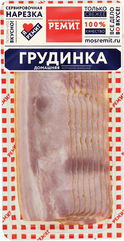 Ремит Грудинка Домашняя, нарезка, 150 г