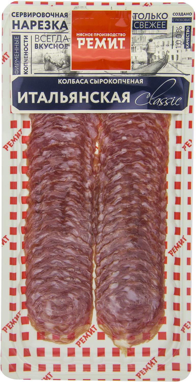 Ремит Нарезка колбаса Итальянская Classic, 70 г