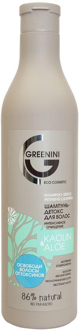 Greenini Шампунь-детокс Kaolin & Aloe Интенсивное очищение, 500 мл