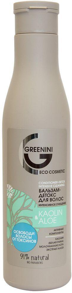 Greenini Бальзам-детокс Kaolin & Aloe Интенсивное очищение, 250 мл215-032-50167защищает волосы от вредных воздействий окружающей среды, способствует выведению накопившихся токсинов, разглаживает кутикулу. Тающая текстура равномерно распределяется по волосам, легко смывается, не утяжеляет. Каолин (белая глина) эффективно, укрепляет пряди по всей длине, способствует питанию и оздоровлению волосяного полотна. Молочная кислота закрывает чешуйки волос, дарит им увлажнение, сияние и шелковистость. Экстракт алоэ является мощным природным антиоксидантом и фитоувлажнителем, укрепляет волосяные луковицы, препятствуя выпадению волос.