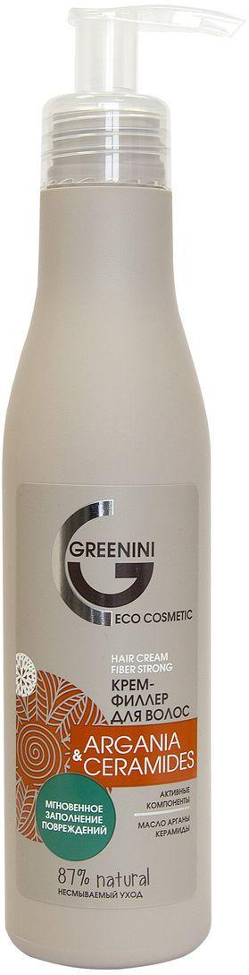Greenini Крем-филлер Argania & Ceramides, 250 мл215-032-50168Заполняет пустоты внутри волос, восстанавливая их структуру. Благодаря ультра легкой текстуре средство не утяжеляет волосы. Керамиды, входящие в липидный комплекс из овса, быстро проникают в пористую структуру поврежденного волоса, придавая ему прочность и шелковистость. Масло арганы моментально восстанавливает структуру волос, снижает ломкость, избавляет от секущихся кончиков