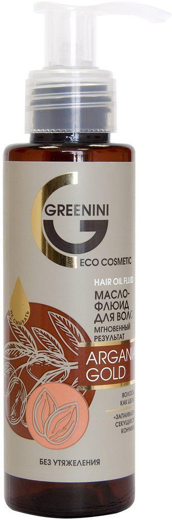 Greenini Масло-флюид Argania Gold, 100 мл215-032-50179Придает волосам необыкновенный блеск и шелковистость. Мгновенно впитывается, не оставляя жирного блеска. Масло арганы моментально выравнивает структуру поврежденных волос, склеивая расщепленные кончики, масло сладкого миндаля питает волосы, убирает их чрезмерную пушистость, бета-каротин предотвращает сухость волос, защищает от УФ лучей.