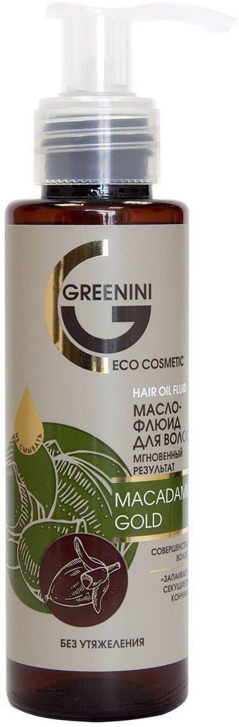 Greenini Масло-флюид Macadamia Gold, 100 мл215-032-50180Придает волосам необыкновенный блеск и шелковистость. Мгновенно впитывается, не оставляя жирного блеска. Масло ореха макадамии возвращает к жизни сильно поврежденные волосы за счет глубокого питания, запечатывает секущиеся кончики, масло жожоба смягчает волосы, делает их шелковистыми и блестящими, бета-каротин предотвращает сухость волос, защищает от УФ лучей.