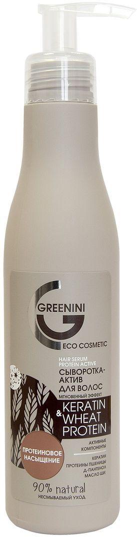Greenini Сыворотка-актив Keratin & Wheat Protein, 250 мл215-032-50181Быстрая проникающая способность активных компонентов направлена на глубокое питание и восстановление поврежденных волос, делая их более здоровыми и сильными. Кератин и протеины пшеницы заполняют пустоты внутри волоса и склеивают поврежденные участки. Масло ши оказывает превосходную питательную поддержку и ревитализирующее действие. Д-пантенол способствует увлажнению волос, уменьшает образование секущихся кончиков, придает блеск. Благодаря легкой текстуре средство легко распределяется по волосам, не утяжеляет их.
