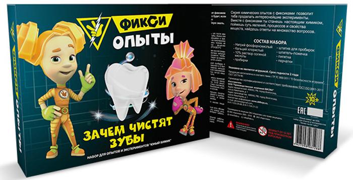 Висма Набор для опытов и экспериментов Фикси опыты Зачем чистят зубы?
