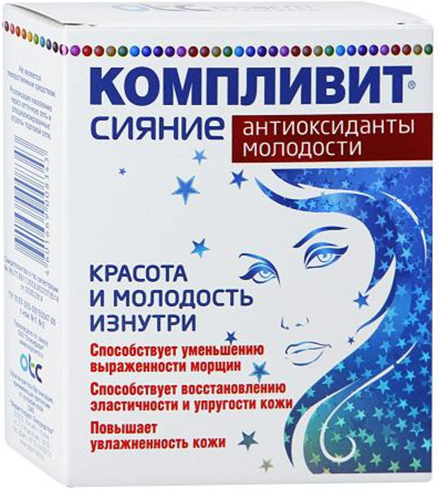 Компливит Сияние Антиоксиданты Молодости капсулы 300 мг №30