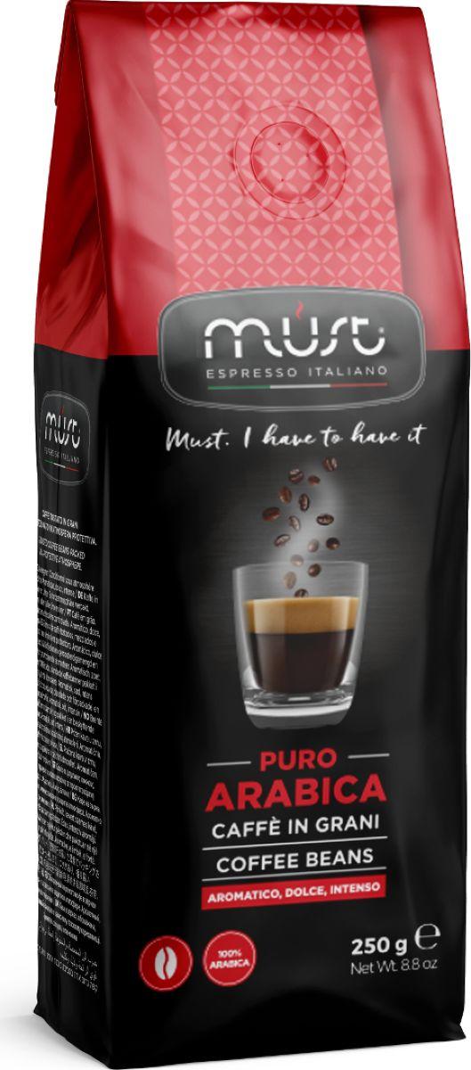 Must Pure Arabica кофе в зернах, 250 г must pure arabica кофе в зернах 1 кг