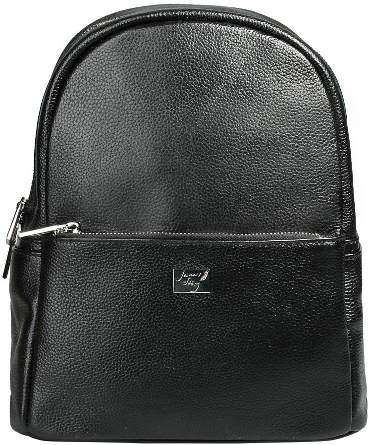 Стильный рюкзак из натуральной зернистой кожи с элегантной фурнитурой серебристого цвета. Основное отделение на молнии. Выделены карманы: внутри - один открытый и один потайной, на лицевой стороне - один. Лямки рюкзака регулируются по размеру. С обратной стороны расположена дополнительная секция.