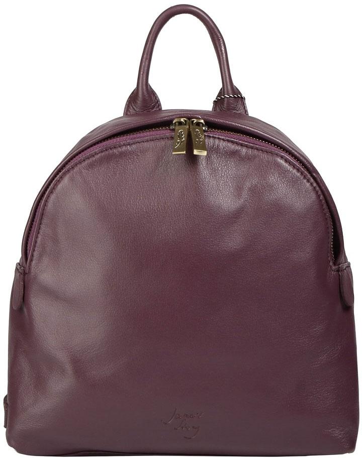 Рюкзак женский Jane's Story, цвет: фиолетовый. MD-8897-74 пальто alix story alix story mp002xw13vur