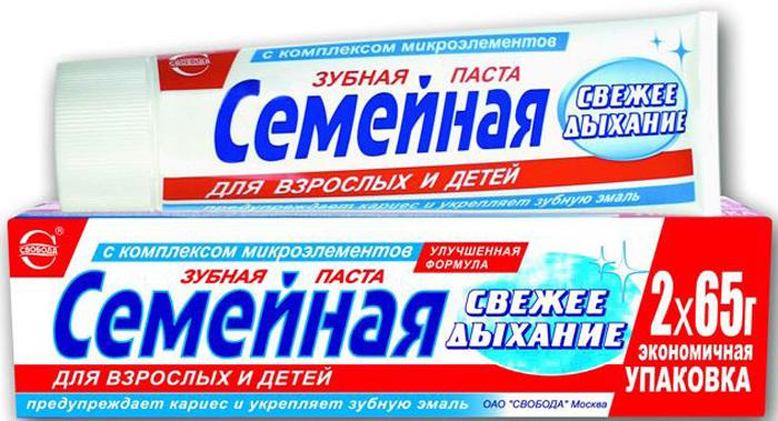 Свобода Зубная паста Семейная Свежее дыхание с комплексом микроэлементов, 130 г