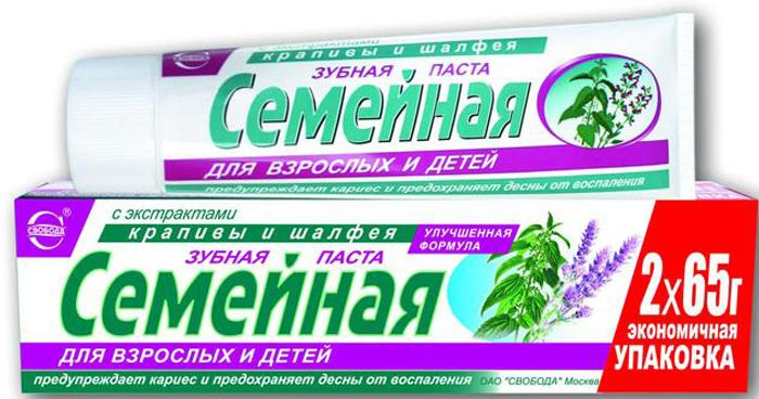 Свобода Зубная паста Семейная с экстрактами крапивы и шалфея, 130 гУТ000013822Обеспечивает защиту от кариеса, укрепляет твердые ткани зубов, предохраняет десны от воспаления, обладает хорошими очищающими свойствами и пенообразованием. Экстракты крапивы и шалфея оказывают кровоостанавливающее и бактерицидное действия на десны. Активный кальций укрепляет твердые ткани зубов.