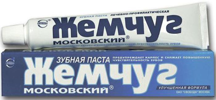 Свобода Зубная паста Жемчуг московский, 65 г Свобода