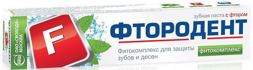Свобода Зубная паста Фтородент Фитокомплекс, 62 г