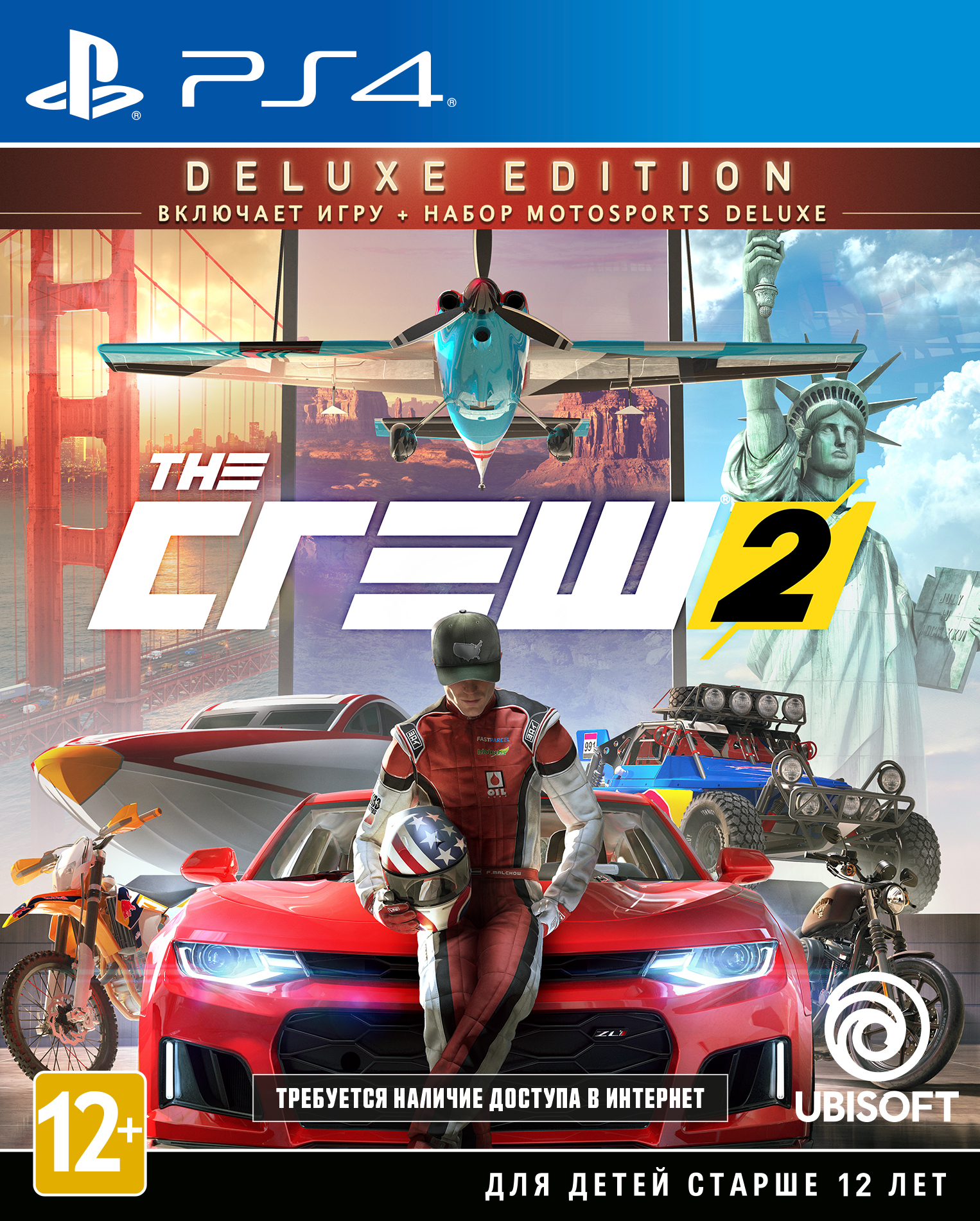 Zakazat.ru: The Crew 2. Deluxe Edition (PS4)
