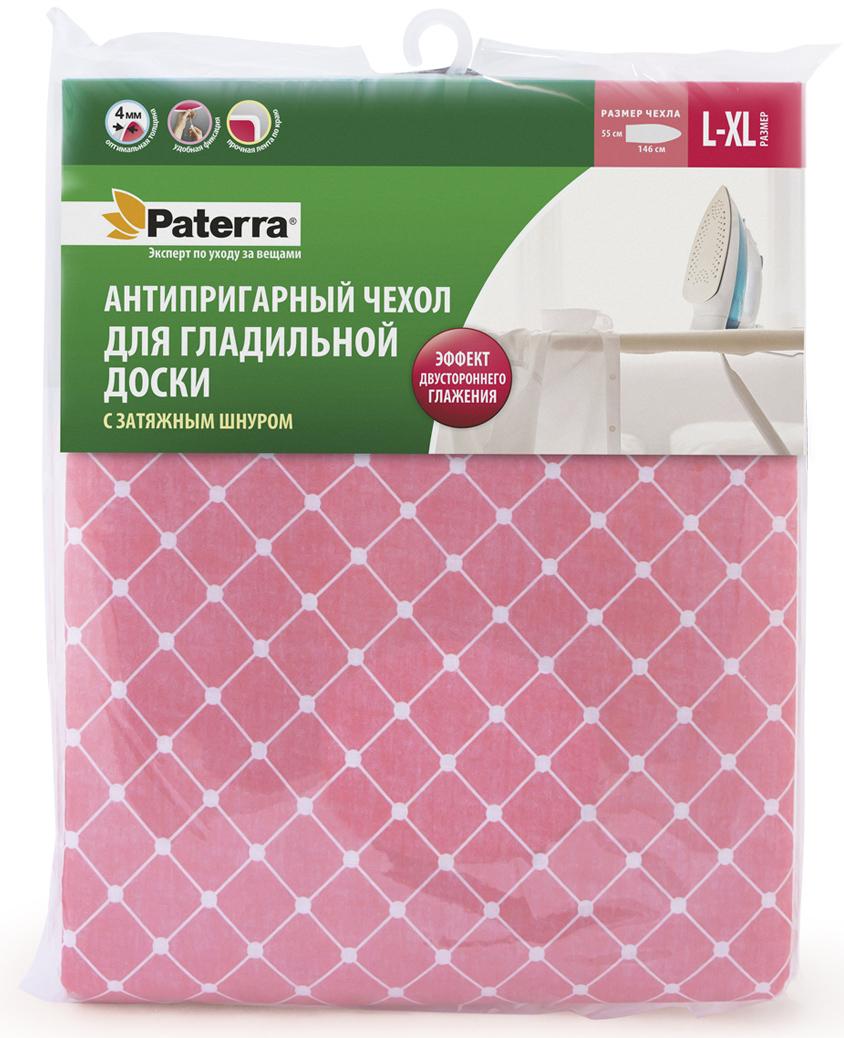 """Чехол для гладильной доски """"Paterra"""", антипригарный, с поролоном, цвет: розовый, белый, 126 х 46 см"""
