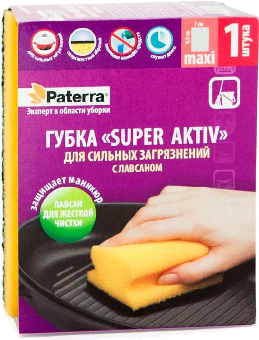 Губка для мытья посуды Paterra Super Aktiv, с лавсаном, 9,5 х 7 х 4,5 см губка для мытья посуды чистюля midi с абразивным слоем 54 х 79 х 27 мм 10 шт